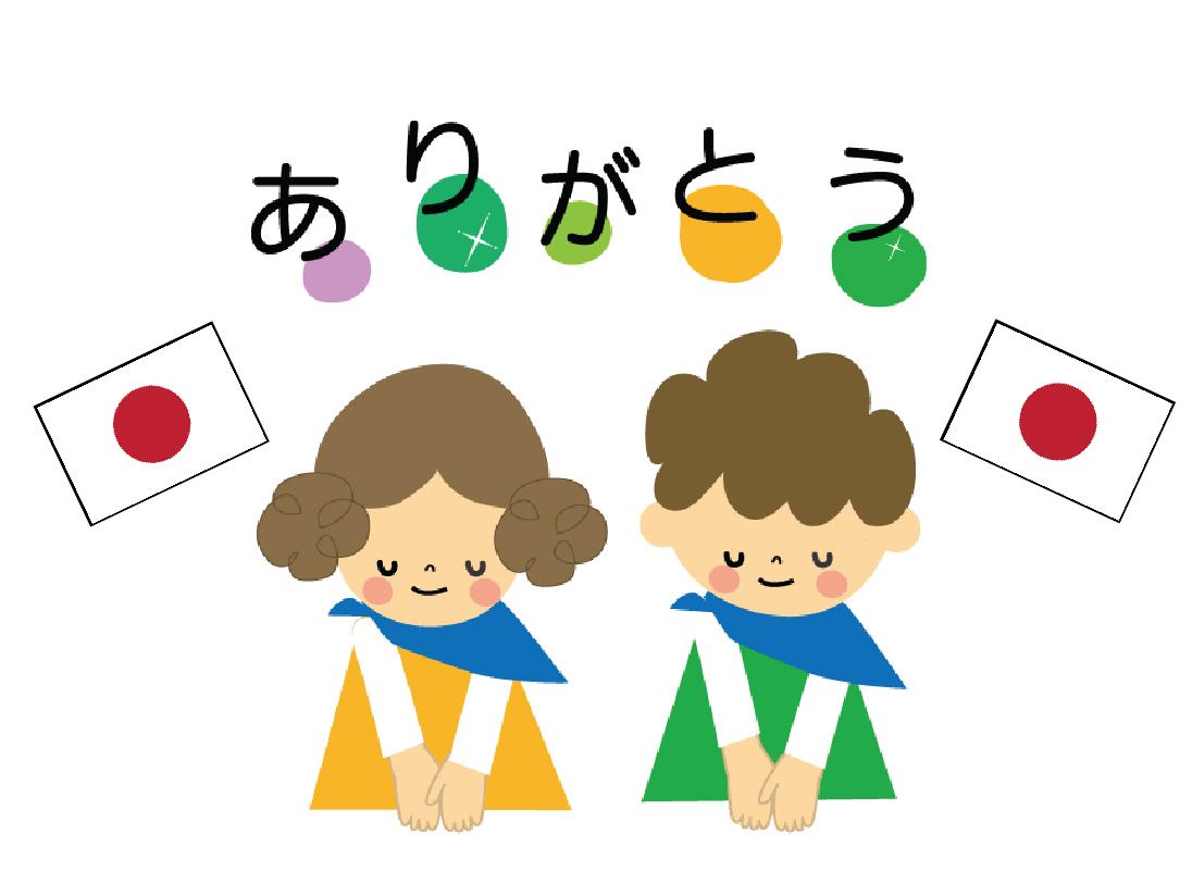 Nói lời yêu thương bằng tiếng Nhật