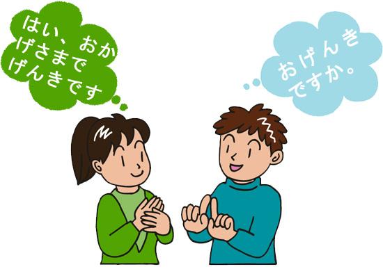 Những trung tâm uy tín về tiếng Nhật giao tiếp công sở