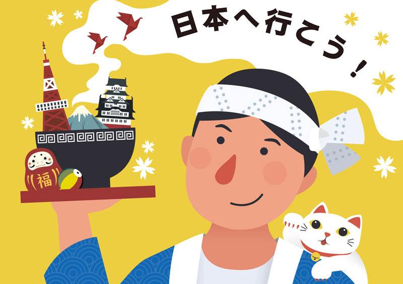 Học tiếng Nhật giao tiếp cơ bản với các mẫu câu thông dụng