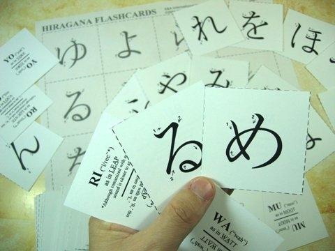 3 bảng chữ cái tiếng Nhật cơ bản