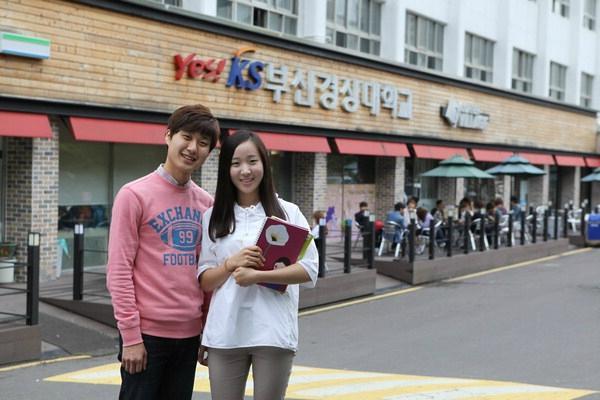 Thật ra khi đi du học Hàn Quốc bạn cần chuẩn bị những gì?
