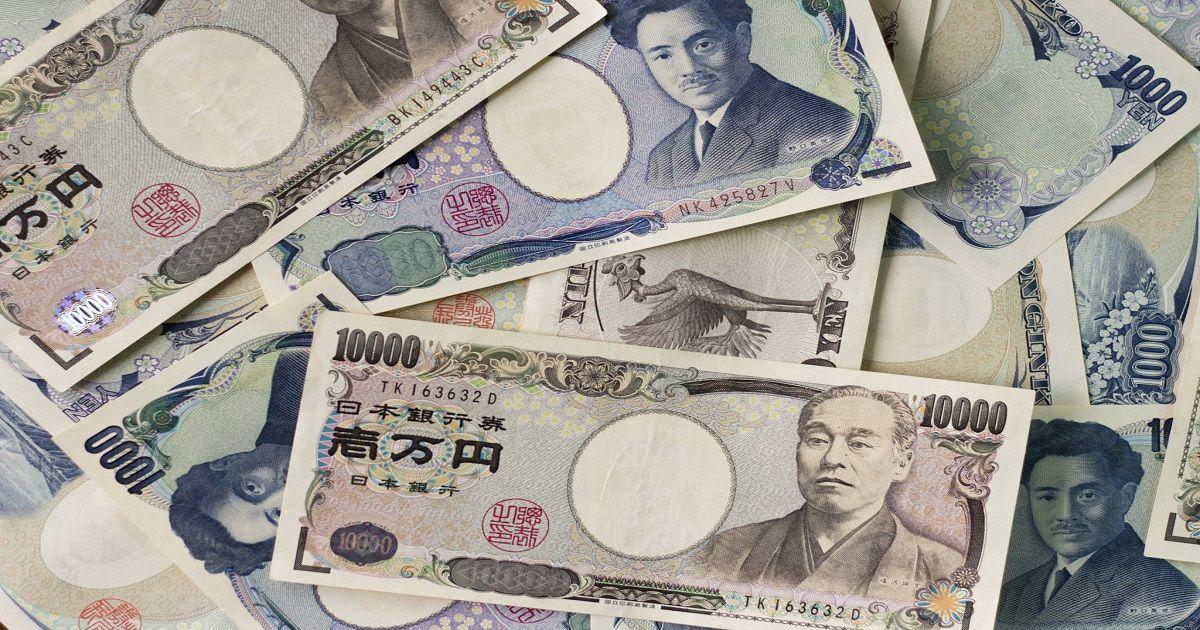 Du học Nhật Bản tốn bao nhiêu tiền